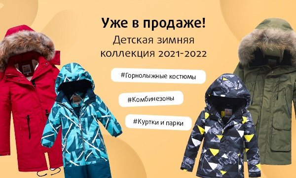 Парки для девочек и мальчиков в Москве