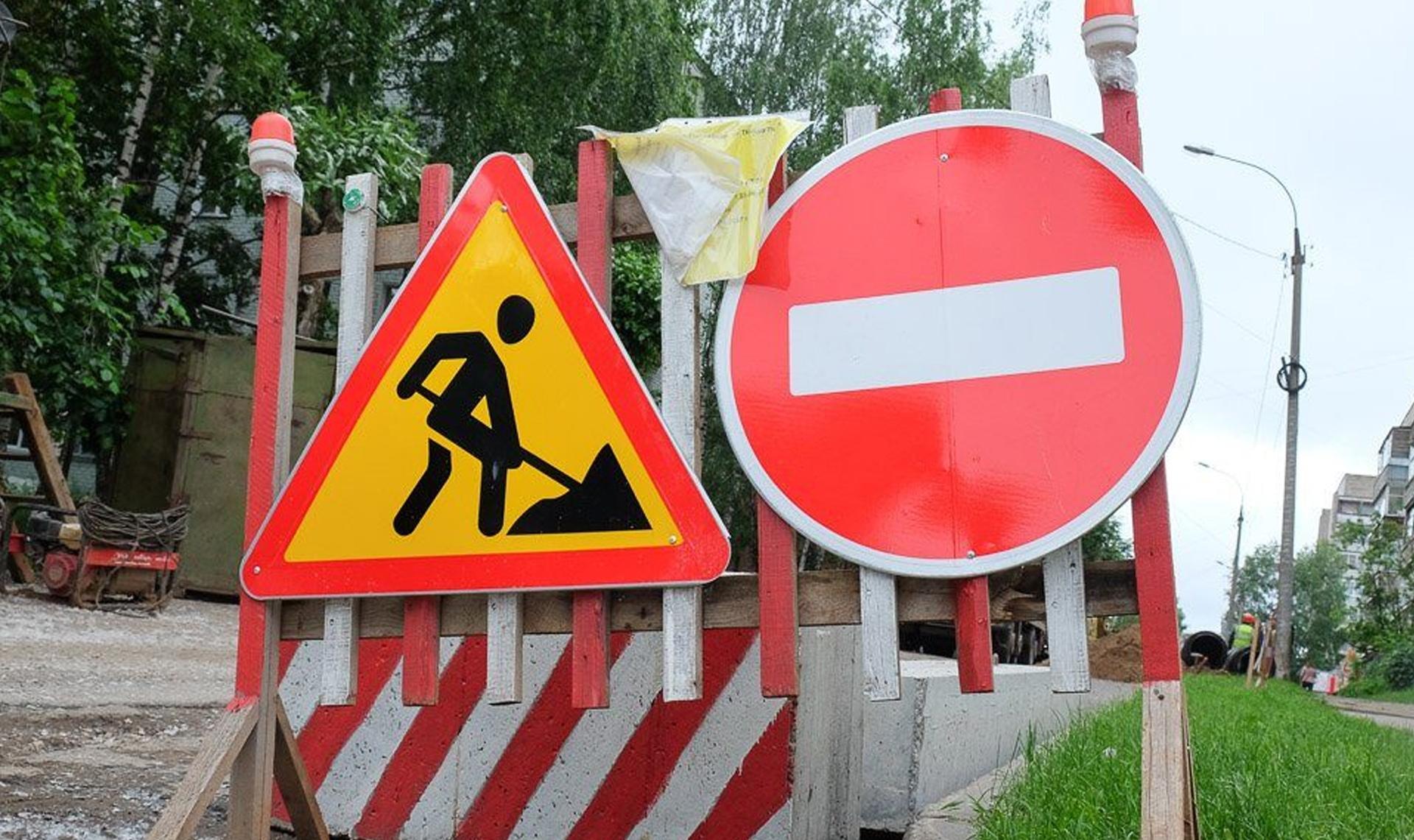 Перекрытие движения на ул.Красная площадь