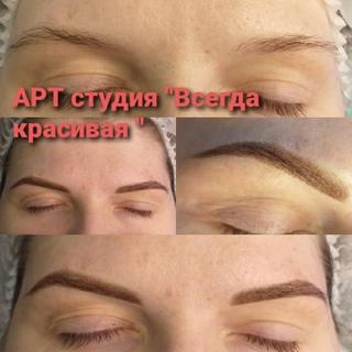 """Арт студия """"Всегда красивая"""" Вятские Поляны"""