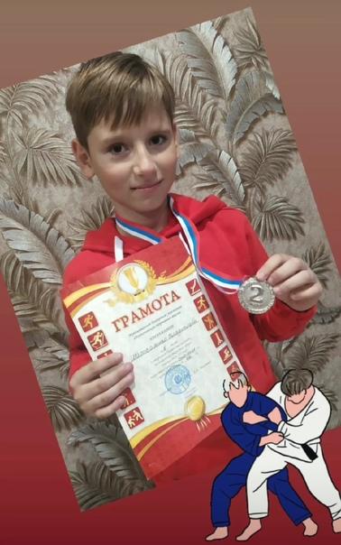 18 сентября в  посёлке Новосёлово прошли соревнования по Дзюдо