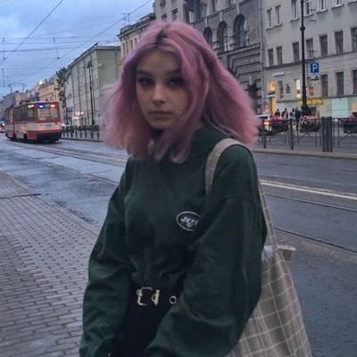 Алина Купцова
