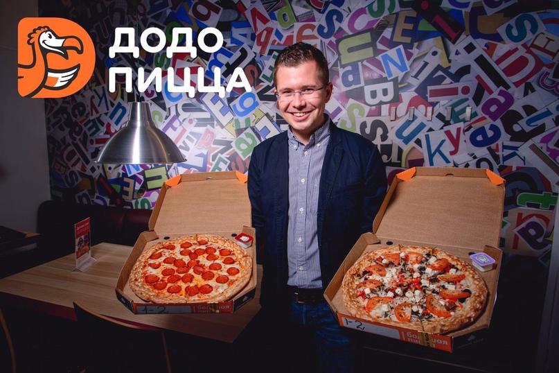 10 000 пицц разыгрывает «ДоДо Пицца» в бизнес-центре «Нагатинский», изображение №1