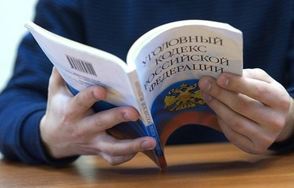 Роман со школьницей подвел под статью троичанинаИн...