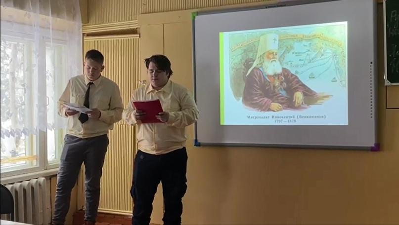 X Региональные образовательные Иннокентьевские чтения, изображение №41