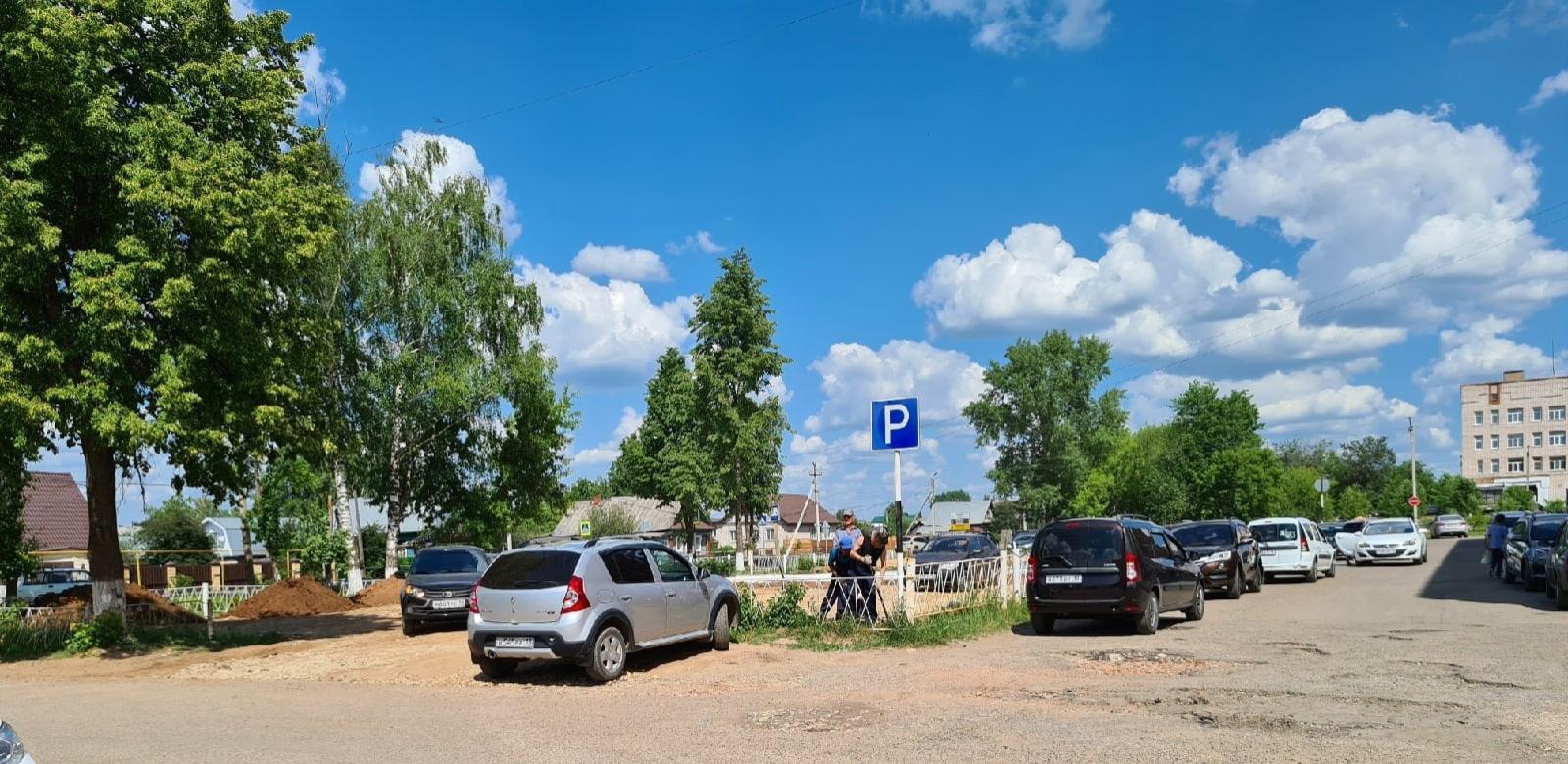 Фоточку расширенной зоны парковки у ЦРБ прислал