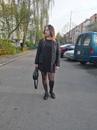 Диана Кабушко