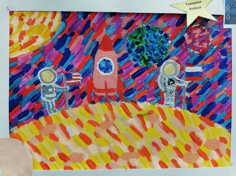 Выставка рисунков, посвящённая 60 -летию полёта в космос Юрия Гагарина, изображение №22