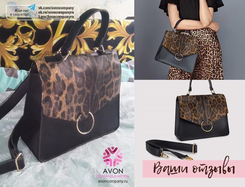 💗 Ваши отзывы! Женская сумка «Хилари» #стильимода@avoncompany #recommend@avoncom...