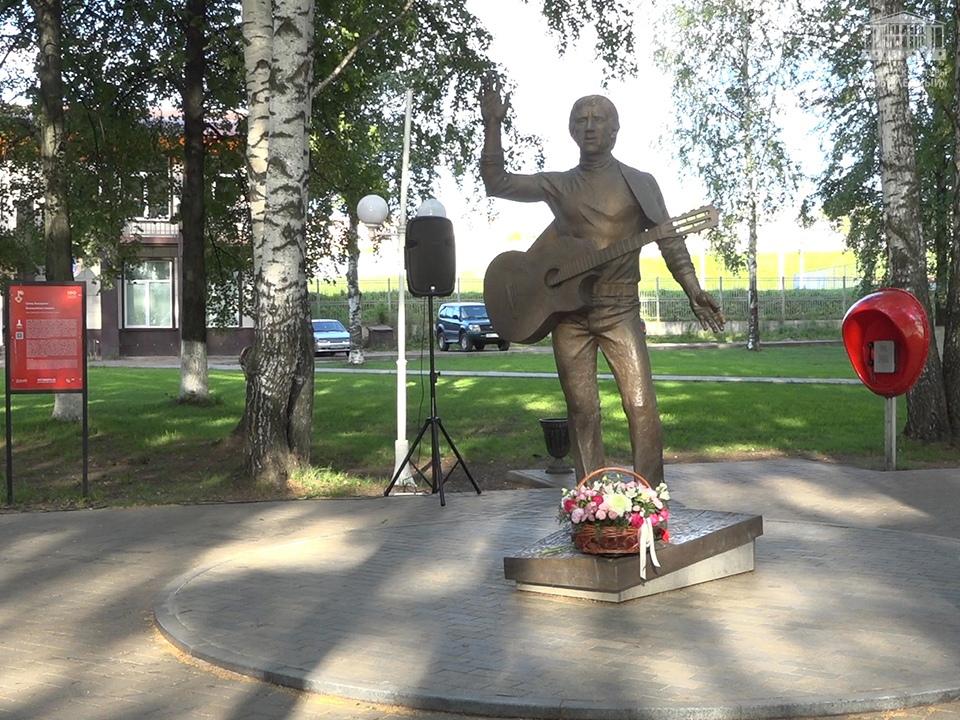 День памяти Высоцкого