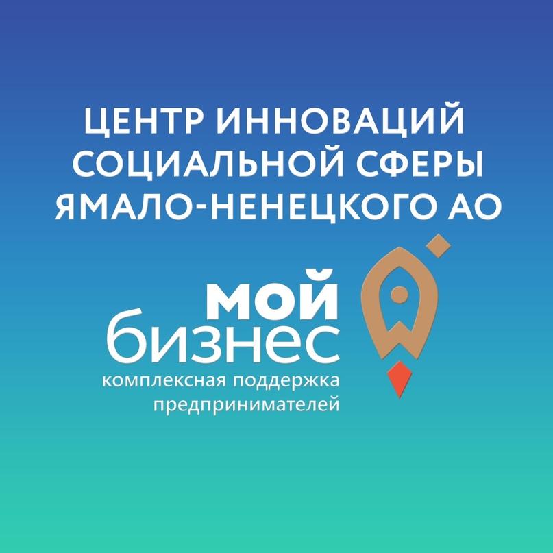 28 июня онлайн-марафон «Социальное предпринимательство: новые горизонты бизнеса», изображение №1