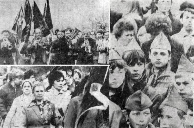 1985 г. На празднике Победы