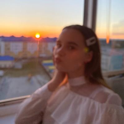 Екатерина Штоль, Радужный