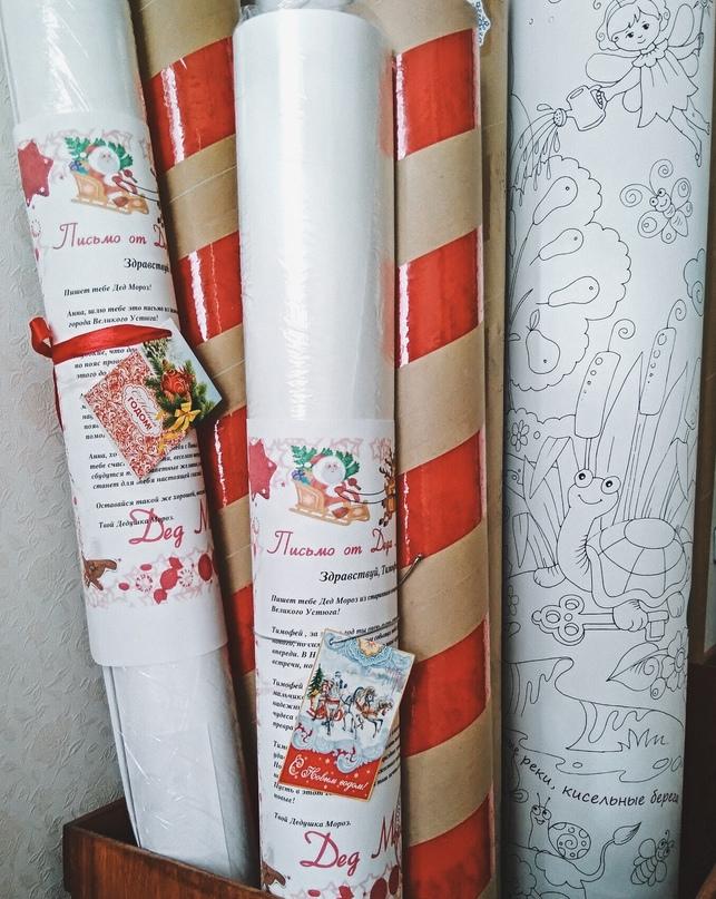 Друзья, если вы уже готовите подарки своим (и не только своим) детям - воспользу...