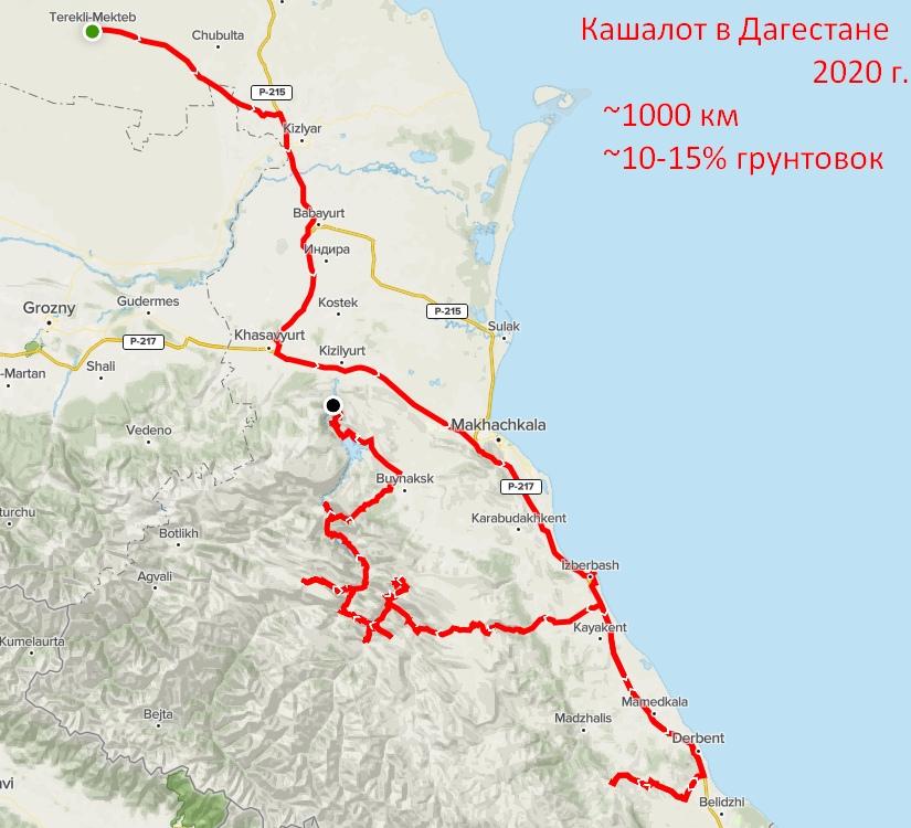 Как я открыл для себя Дагестан в 2020