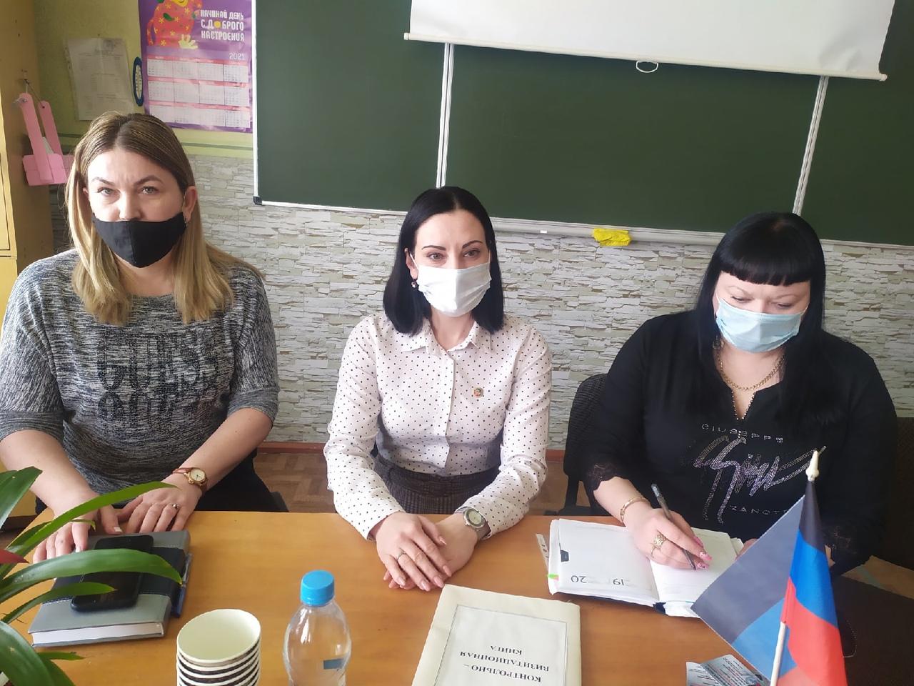 Встреча с трудовым коллективом