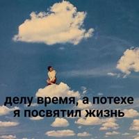 фото из альбома Валерии Каль №2
