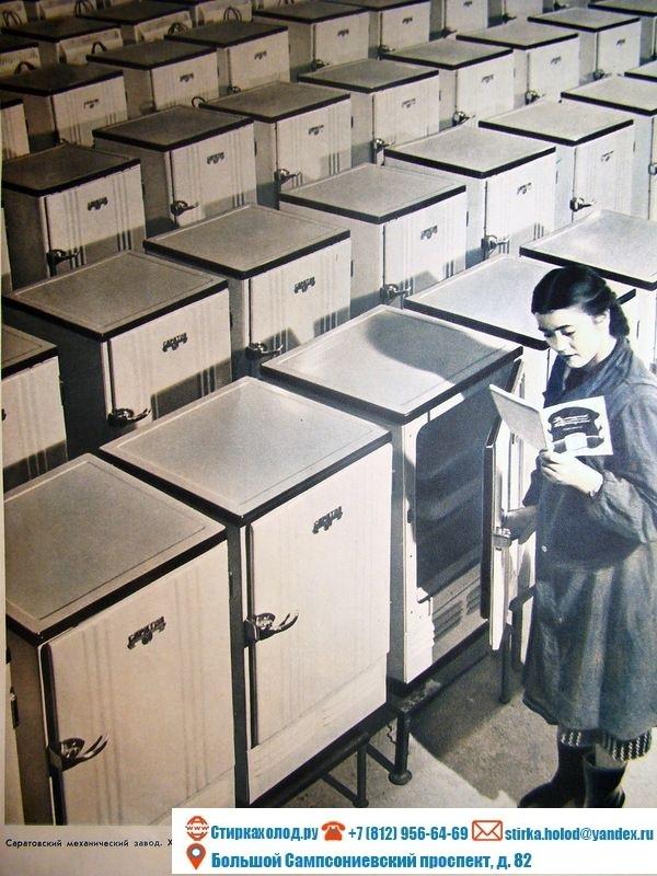 Советские холодильники, изображение №2