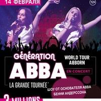 ABBA SHOW ABBORN | Тинькофф Холл | 14.02.20