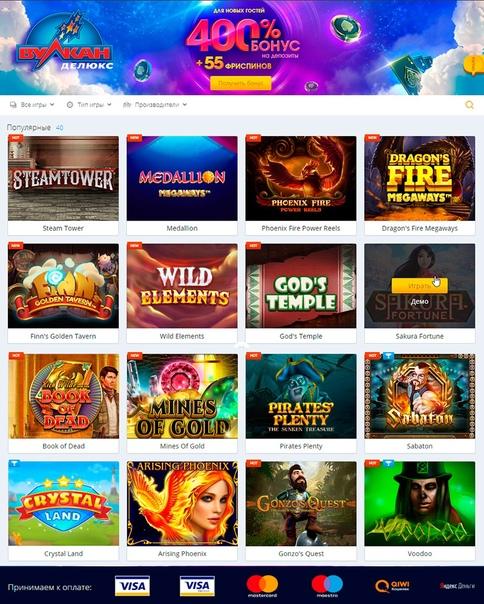 Бесплатный игровой автомат ракушки игровые автоматы новые играть бесплатно онлайн все игры играть
