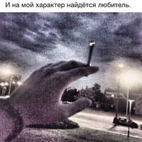 АхмединШакиров