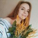 Фотоальбом Sveta Litvinceva