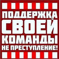 ИгорьКовш