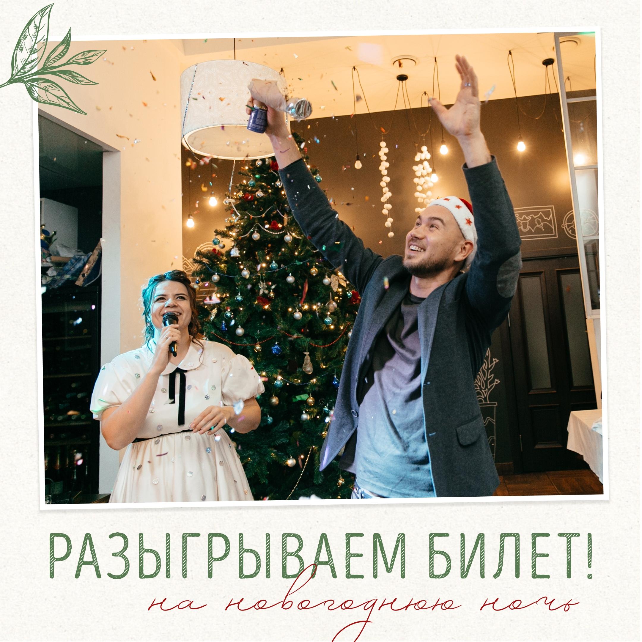 Ресторан «Квартира №162» - Вконтакте
