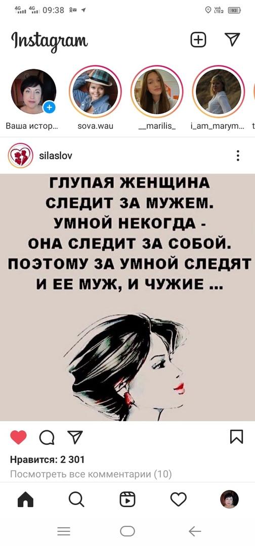 фото из альбома Марины Рыковой №8