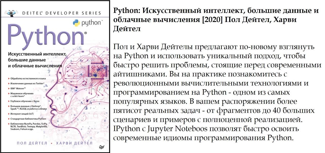💾 Скачать книгу https://t.me/physics_lib/8070