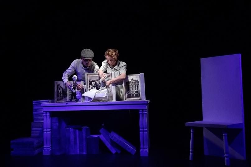 Спектакль «Небольшая история» Оренбургского государственного областного театра кукол