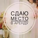 Объявление от Olka - фото №1