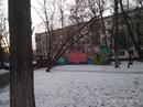 Рустам Прокофьев фотография #26