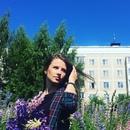 Оксана Хаердынова