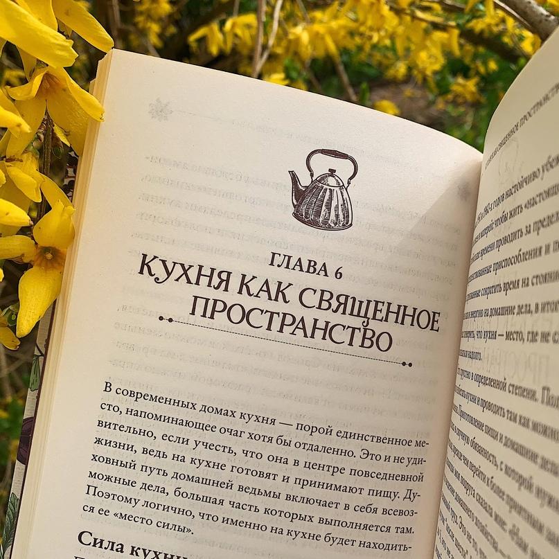 Продолжаем рубрику #тыдолженпрочестьее 🌏📚✨