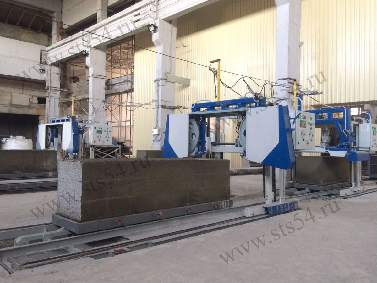 Polystyrene concrete production equipment price Turkey