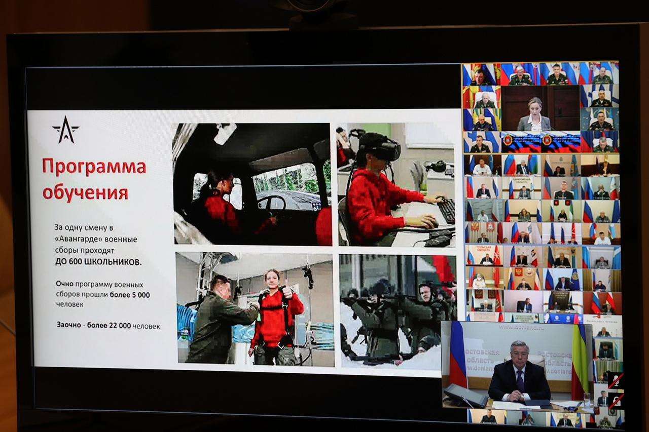 В Таганроге и области появятся учебно-методические центры «Авангард»