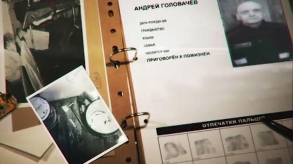 Жестокий серийный убийца Андрей Головачев, которого прозвали квартирным маньяком Снимал жилье и расправлялся с хозяевами. Спустя 22 года его вернули на место преступления - в частный дом под