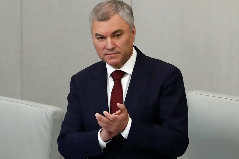ФБК рассказал про бизнес инедвижимость семьи Вячеслава Володина. Аеще про само...