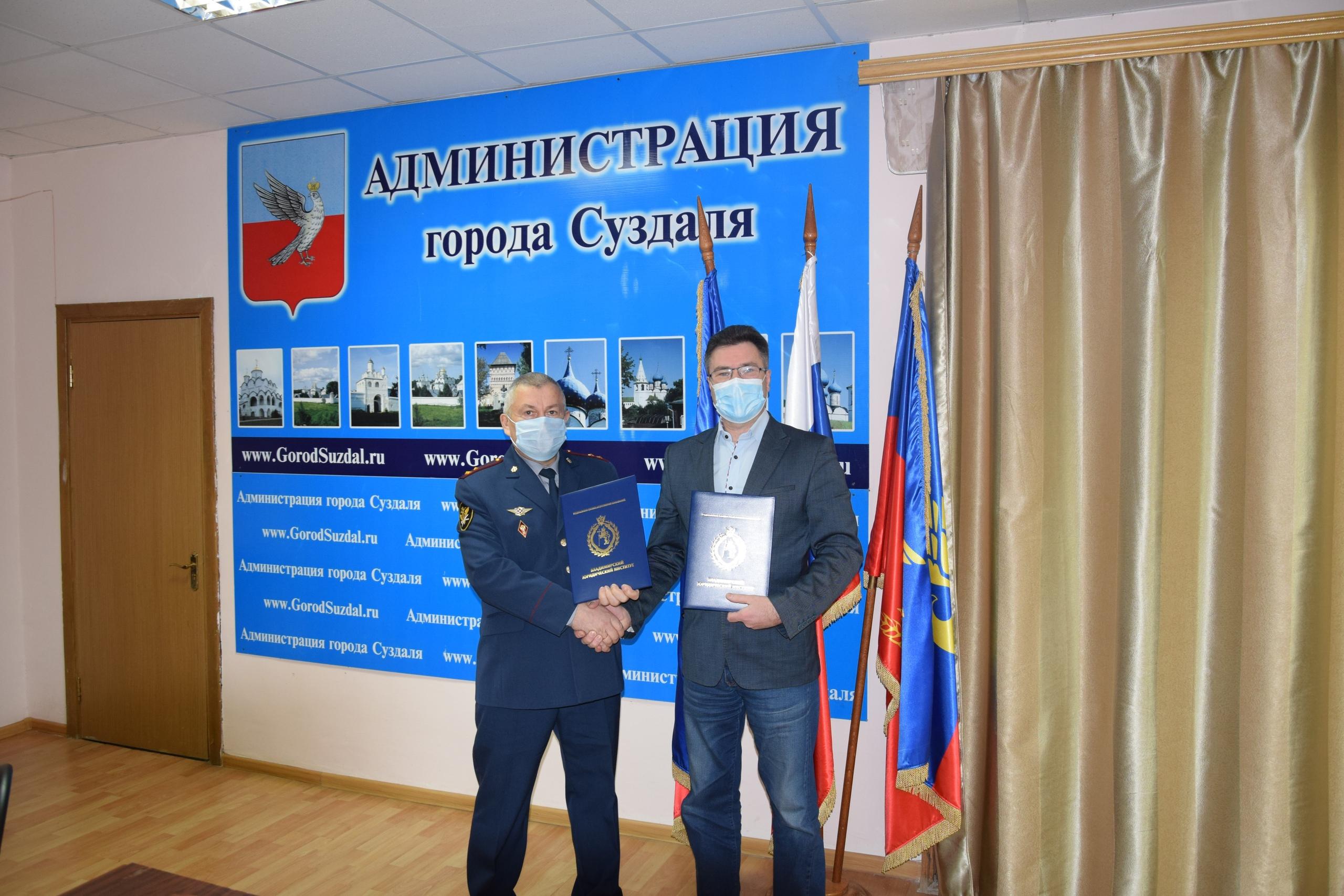 Подписано соглашение между ВЮИ ФСИН России и администрацией города Суздаля