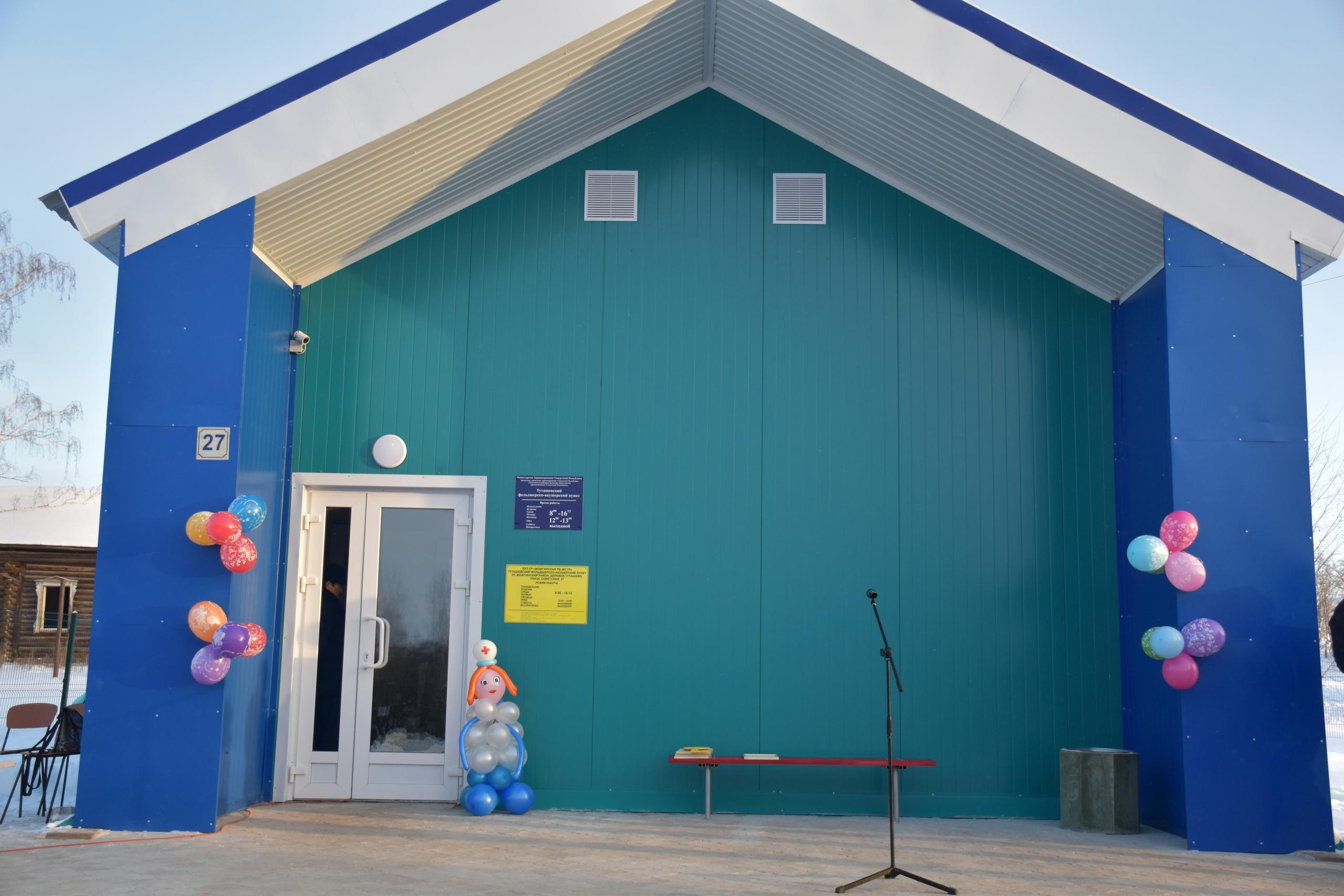 О реализации национального проекта «Здравоохранение» на территории Можгинского района.
