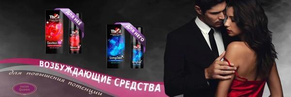 Купить толстый дилдо Севастополь