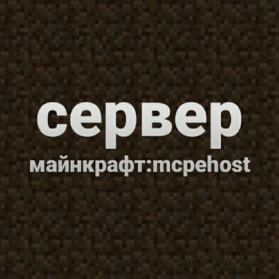Mcpehost Server-Minecraft
