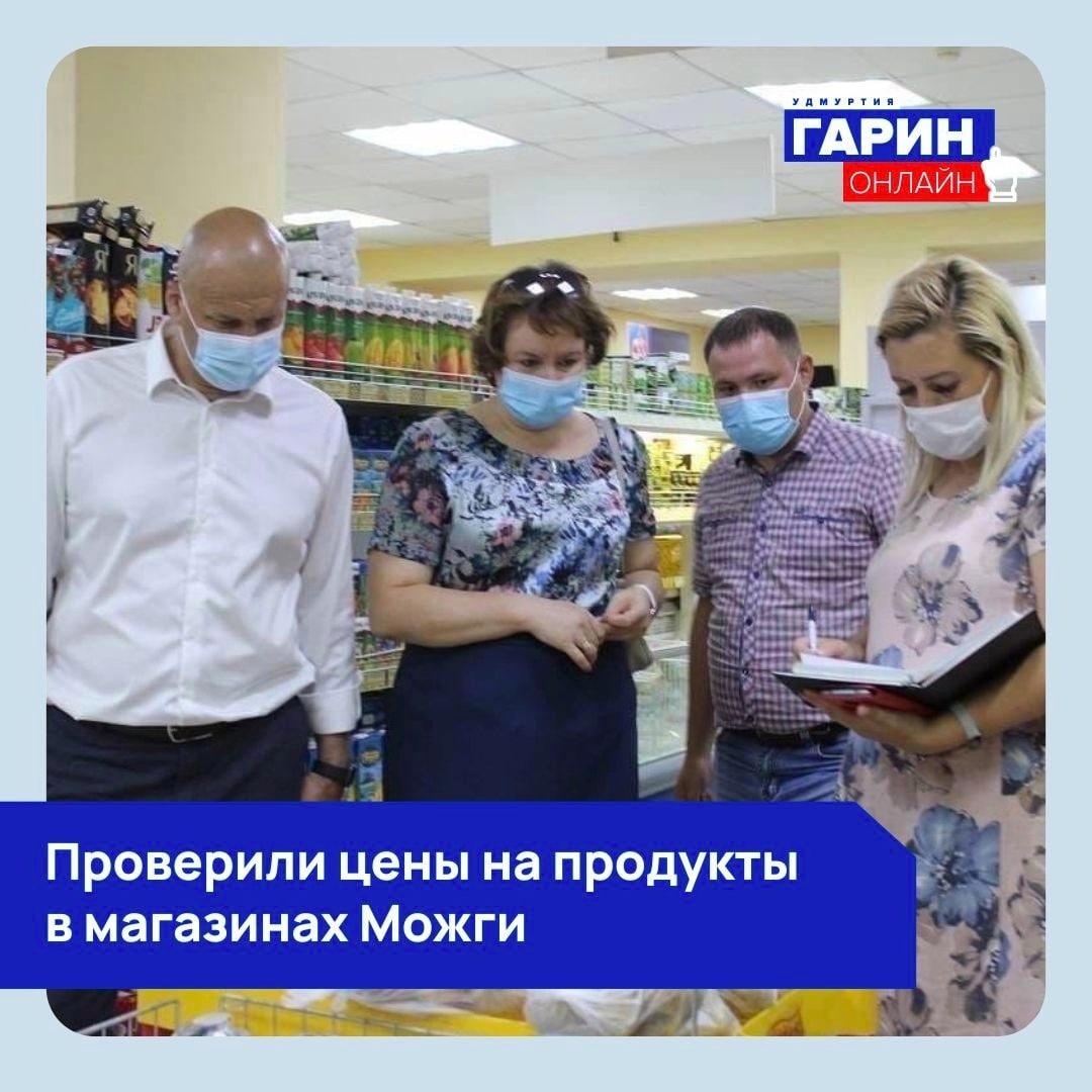 [club197916148|21 июля волонтеры партийного проекта «Единой России»
