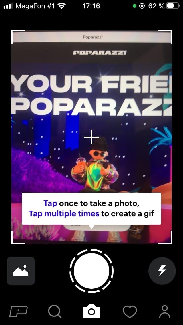 Соцсеть Poparazzi, что это такое и станет ли заменой Instagram, изображение №5