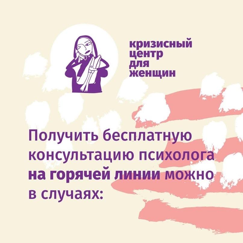Как получить бесплатную психологическую помощь?, изображение №1