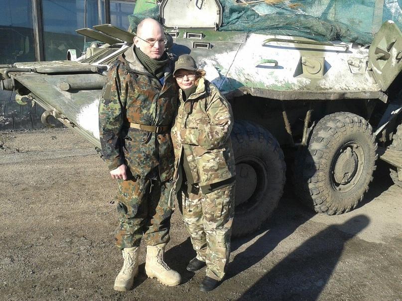 Юрий Евич и Людмила Гришина