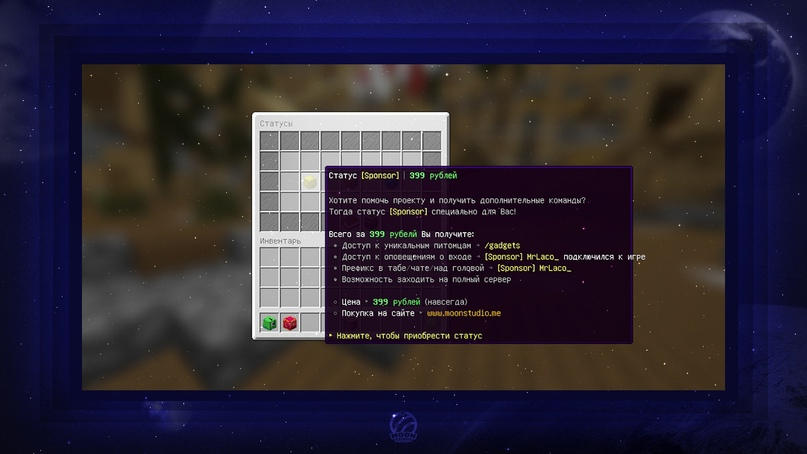 Эээ… Зелёный предатель! — Режим «AmongUs» уже в Minecraft!, изображение №34