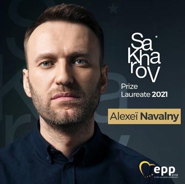 «Вклад в борьбу за права человека». Алексей Навальный стал лауреатом премии Сахарова  https://www.verstov.info/new