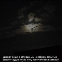 Фотография Shamil Akimzhanov ВКонтакте