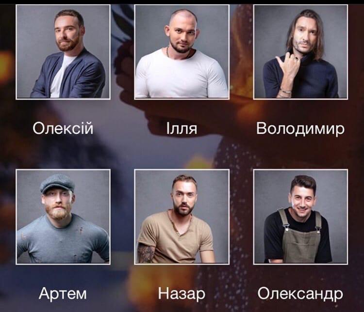 Холостячка Ксения Мишина BkzxwDZfYOU